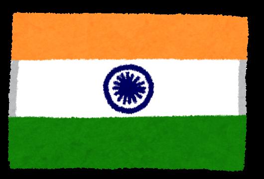 インド国旗