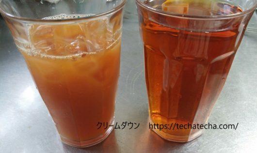 クリームダウンと普通の紅茶