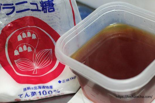 砂糖と紅茶ゼリー
