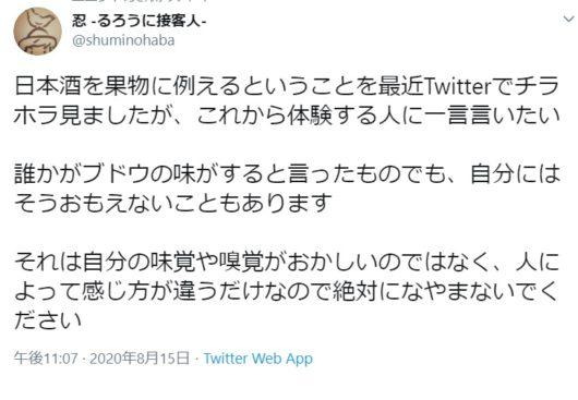 Twitter引用