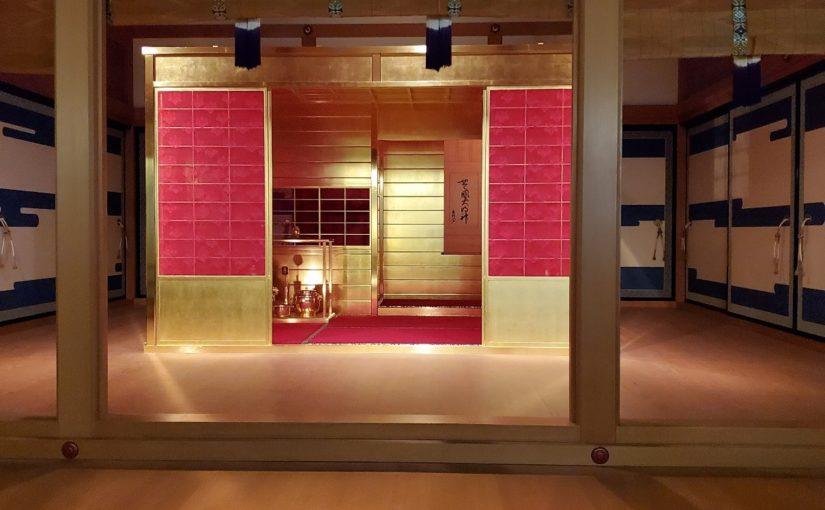 黄金の茶室‐国宝、重要文化財多数の熱海のMOA美術館を訪ねて‐