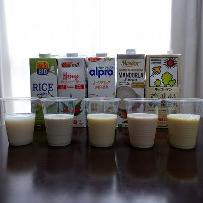 植物性ミルクの飲み比べ