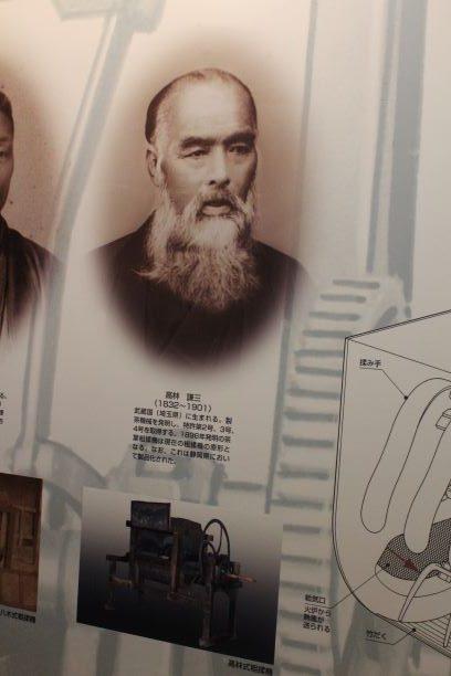 高林謙三の写真