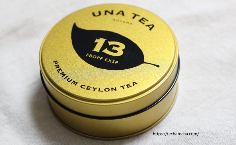スリランカの産地ルフナの最高級品-セイロンティ紅茶専門ショップ UNA TEA-